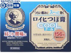 【第3類医薬品】薬)ニチバン/ロイヒつぼ膏クール 156枚