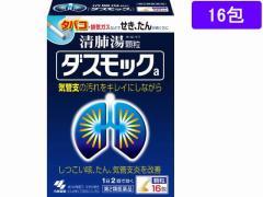 【第2類医薬品】薬)小林製薬/ダスモックa(清肺湯) 顆粒 16包