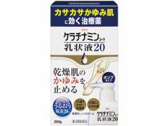 【第3類医薬品】薬)興和/ケラチナミンコーワ乳状液20 200g