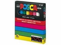 三菱鉛筆/ポスカ 細字 8色セット/PC-3M8C