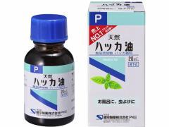 健栄製薬/ハッカ油P 20mL