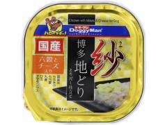 ドギーマンハヤシ/紗 博多地どり 六穀とチーズ入り 100g