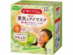 KAO/めぐりズム蒸気でホットアイマスク カモミールの香り 12枚
