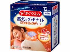 KAO/めぐりズム蒸気でGood-Night 無香料 12枚