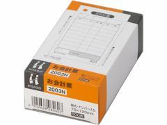 ヒサゴ/お会計票 70×120_1P No.入 500枚/2003N