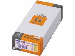 ヒサゴ/お会計票 ミシン10本入 70×175_2P 300セット/3252