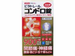 【第3類医薬品】薬)米田薬品工業/ビタトレール コンドロ錠 200錠