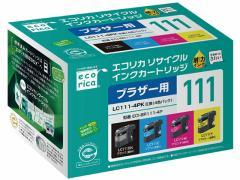 エコリカ/ブラザー用リサイクルインクカートリッジLC111-4PK