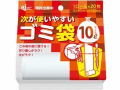 ケミカルジャパン/次が使いやすいゴミ袋 10L 20枚×1R/HD-504