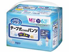 KAO/リリーフ テープ式にもなるパンツ M-L 14枚