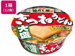明星食品/旨だし屋 きつねうどん 大盛(東向け)×12食