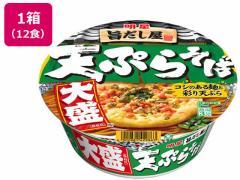 明星食品/旨だし屋 天ぷらそば 大盛(東向け)×12食