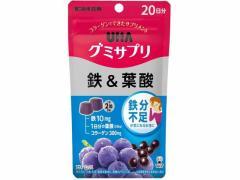 UHA味覚糖/UHAグミサプリ 鉄&葉酸 20日分 40粒