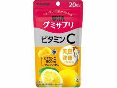 UHA味覚糖/UHAグミサプリ ビタミンC 20日分 40粒
