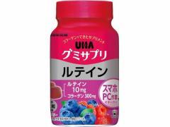 UHA味覚糖/UHAグミサプリ ルテイン 30日分ボトル 60粒