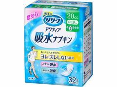 KAO/リリーフ ふんわり吸水ナプキン 少量用 32枚