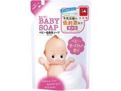 牛乳石鹸/キューピー全身ベビーソープ 泡タイプ 詰替用