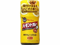ハウス食品/味付カレーパウダー バーモンドカレー味 56g
