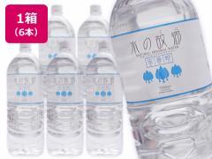 水の故郷 安曇野 2L 6本/HEM2-KINIA