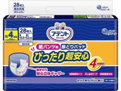 大王製紙/アテント紙パンツ用尿とりパッドぴったり超安心28枚
