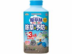 アース製薬/アースガーデン おうちの草コロリ 除草&予防粒 1.2kg