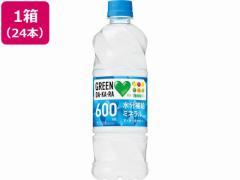 サントリー/GREEN DA・KA・RA 600ml×24本