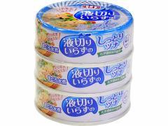 ホテイ/液切りいらずのしっとりツナ水煮 タイ産 55g×3缶