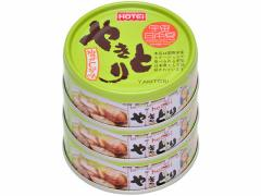 ホテイ/やきとり 柚子こしょう味 70g×3缶シュリンク