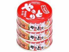 ホテイ/やきとり うま辛味 75g×3缶シュリンク
