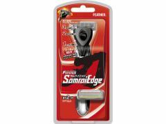 フェザー安全剃刀/エフシステム サムライエッジホルダー(替刃2個付)