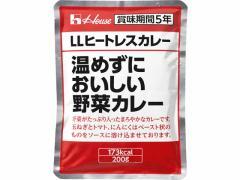 ハウス食品/LLヒートレスカレー 温めずにおいしい野菜カレー200g