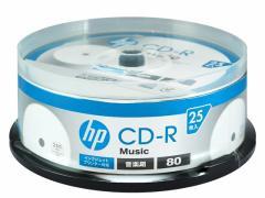 HP/CDRA80CHPW25PA/音楽用CD-R 25枚スピンドル