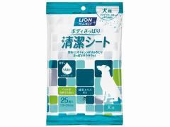 LION/ペットキレイ ボディさっぱり清潔シート 犬用 25枚