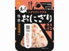 尾西食品/尾西の携帯おにぎり 鮭