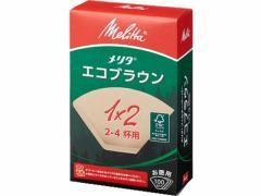 メリタ/コーヒーフィルター Nエコブラウン 1×2G/PE-12GBN