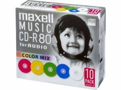 マクセル/音楽用CD-RカラーMIX 10枚/CDRA80MIX.S1P10S
