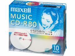 マクセル/音楽用CD-R 10枚/CDRA80WP.10S
