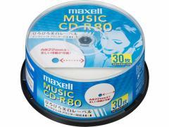 マクセル/音楽用CD-R 30枚スピンドル/CDRA80WP.30SP
