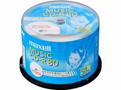 マクセル/音楽用CD-R 50枚スピンドル/CDRA80WP.50SP