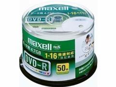 マクセル/データ用DVD-R 50枚スピンドル/DR47WPD.50SP A