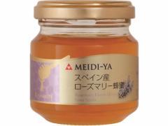 明治屋/世界の蜂蜜 スペイン産ローズマリー 120g