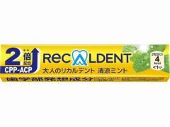 モンデリーズ・ジャパン/大人のリカルデント 清涼ミント 14粒