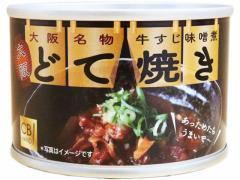 CB・HAND/大阪名物 どてやき缶詰