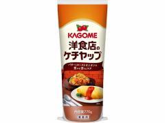 カゴメ/洋食店のケチャップ 770g