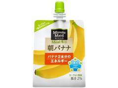 コカ・コーラ/ミニッツメイド 朝バナナ 180g