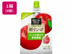 コカ・コーラ/ミニッツメイド 朝リンゴ 180g×6個