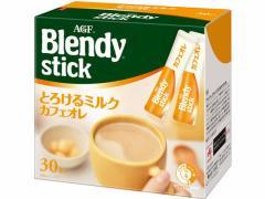 味の素AGF/ブレンディスティック とろけるミルクカフェオレ30本