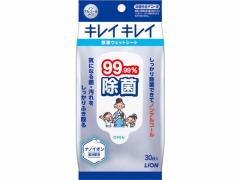 ライオン/キレイキレイ 99.99%除菌 ウェットシート 30枚