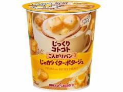 ポッカサッポロ/じっくりコトコト じゃがバターポタージュカップ