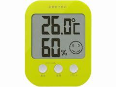ドリテック/デジタル温湿度計 グリーン/O-230GN